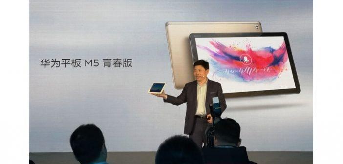 Планшет Huawei MediaPad M5 Youth Edition поступил в продажу