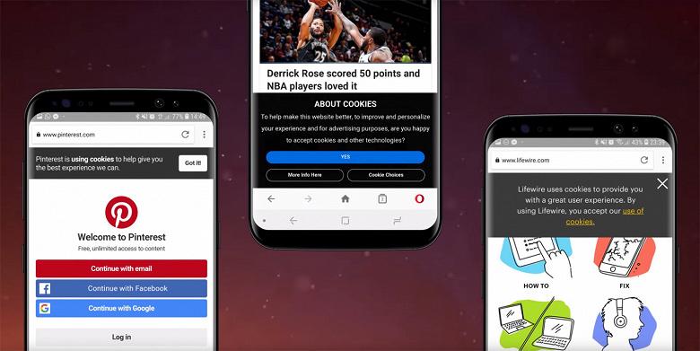Браузер Opera для Android научился блокировать назойливые уведомления об использовании cookie