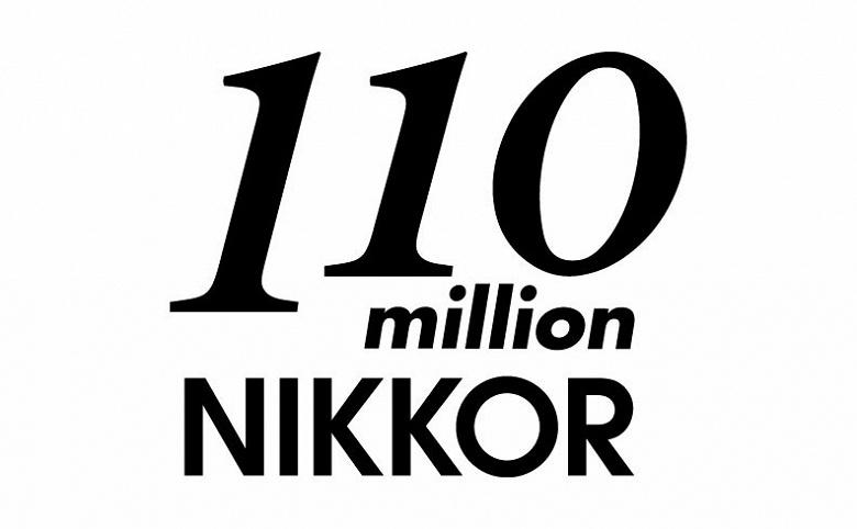 Выпущено 110 миллионов сменных объективов Nikkor