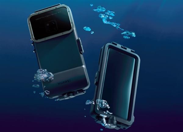 Специальный чехол позволяет использовать смартфон Huawei Mate 20 Pro для подводной съемки