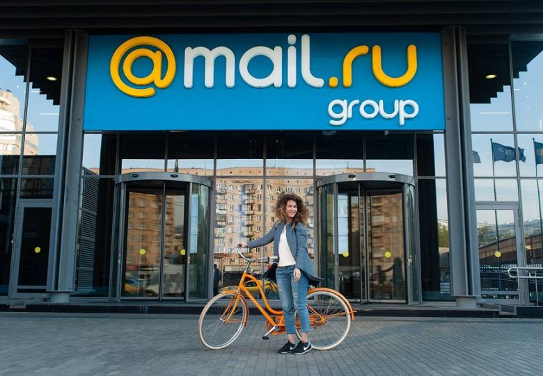 Mail.ru готовит голосового помощника «Маруся»