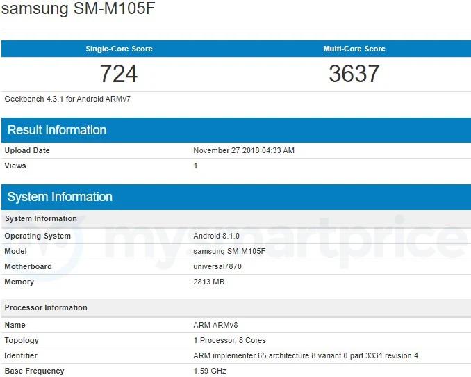 Samsung Galaxy M10 оснащен SoC Exynos 7870 и 3 ГБ ОЗУ
