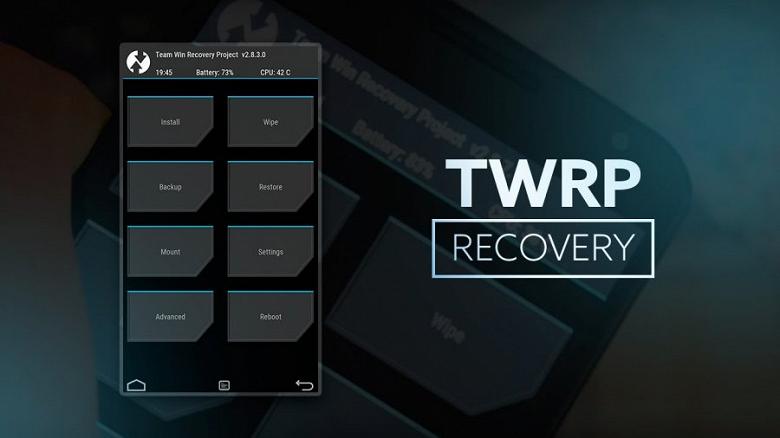 Рекавери TWRP стал доступен на популярных моделях Xiaomi и Nokia