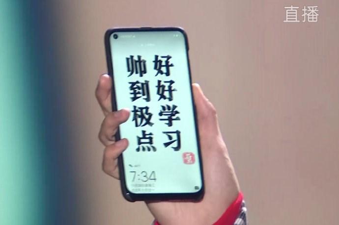Смартфон Huawei Nova 4 с дырявым экраном засветился на новых фото