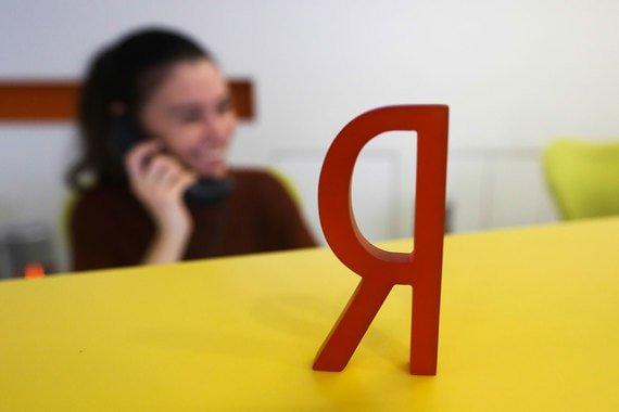 «Яндекс» представит собственный смартфон в следующий понедельник