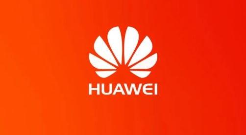 Huawei работат над очками дополненной реальности, но они появятся через год-два
