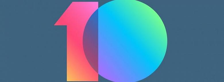 Стабильная прошивка MIUI 10 вышла на Xiaomi Note 6 Pro, Note 4 и Note 4X