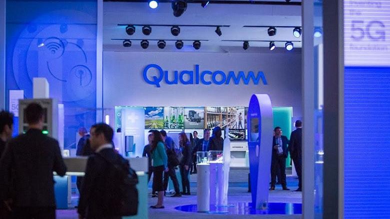 Новая флагманская однокристальная система Qualcomm не будет называться Snapdragon 8150