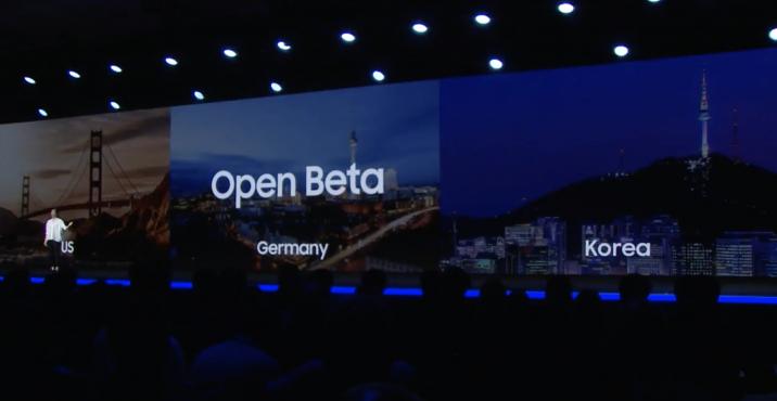 Начинается открытое бета-тестирование Android Pie и One UI на Samsung Galaxy S9 и S9+