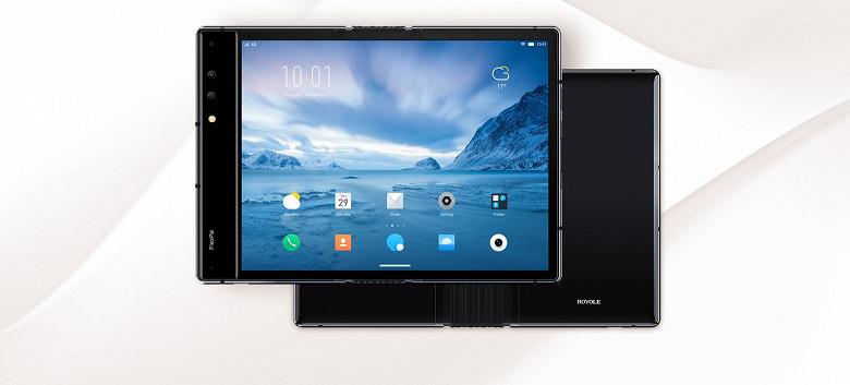 Первый в мире складной смартфон весит 320 г и работает под управлением Water OS 1.0