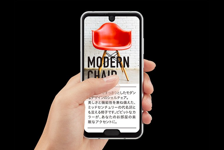 Не только чёлка но и борода представлен смартфон с двумя вырезами