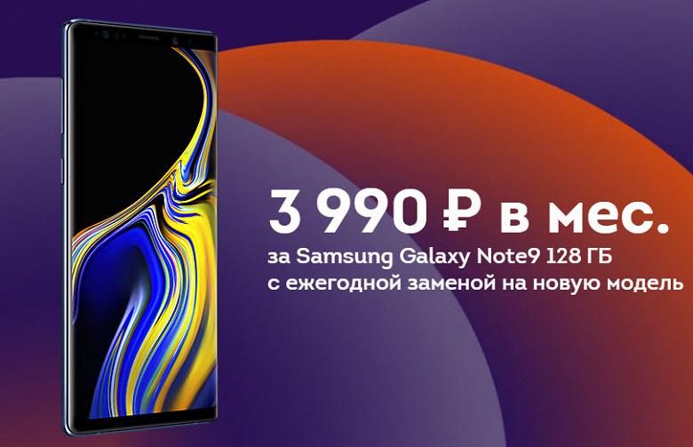 Большинство россиян покупает флагманы Samsung по программе лизинга