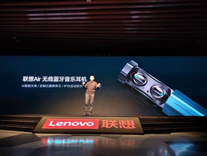 Lenovo выпустила уникальные беспроводные наушники Lenovo Air