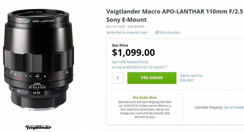 Объектив Voigtlander Macro APO Lanthar 110mm f/2.5 стоит 1099 долларов