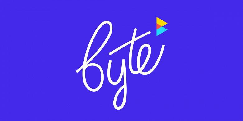 На смену сервису Vine придет Byte
