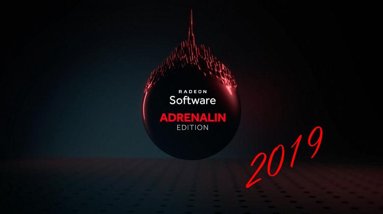 С графическим драйвером AMD Radeon Software Adrenalin 2019 Edition можно будет разговаривать