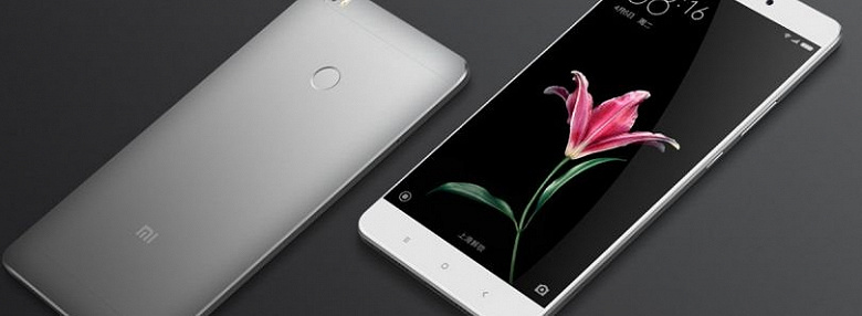 Смартфон Xiaomi Mi Max 2 уже получил Android 9.0, но неофициально