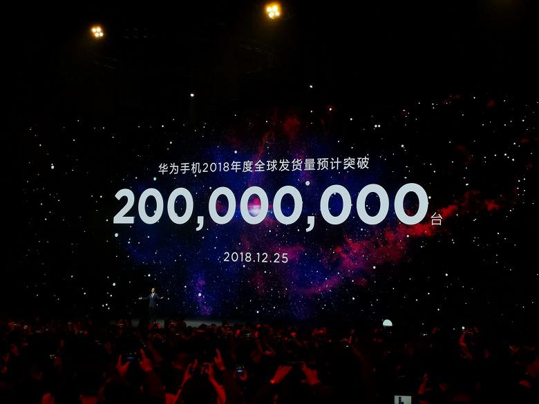 Поставки смартфонов Huawei в текущем году превысят отметку в 200 миллионов
