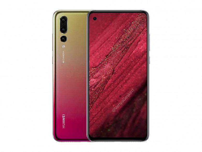 Huawei представит первый смартфон с дырявым экраном 17 декабря