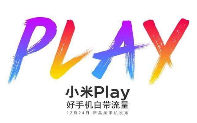 Первое видео с участием новинки Xiaomi Mi Play