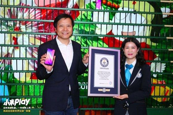 Глава Xiaomi установил рекорд Гиннеса при помощи 1005 смартфонов Xiaomi Play
