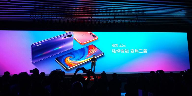 Представлен смартфон Lenovo Z5s: рамка, которой можно колоть орехи, тройная камера, водоотталкивающее покрытие и SoC Snapdragon 710