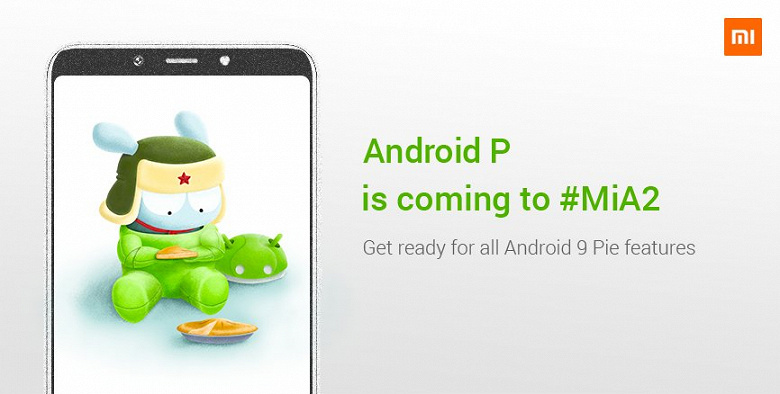 Смартфон Xiaomi Mi A2, наконец, обновился до Android 9.0 Pie