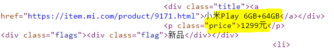 Xiaomi готовит еще две версии Xiaomi Mi Play