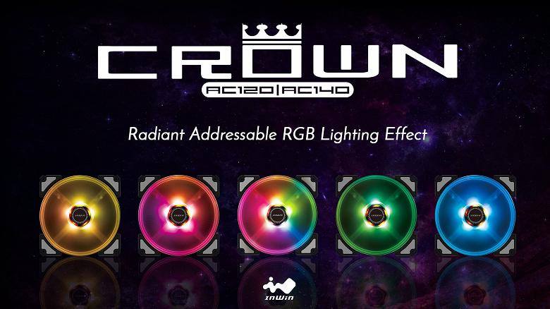 В серию InWin Crown входят корпусные вентиляторы типоразмера 120 и 140 мм с полноцветной подсветкой