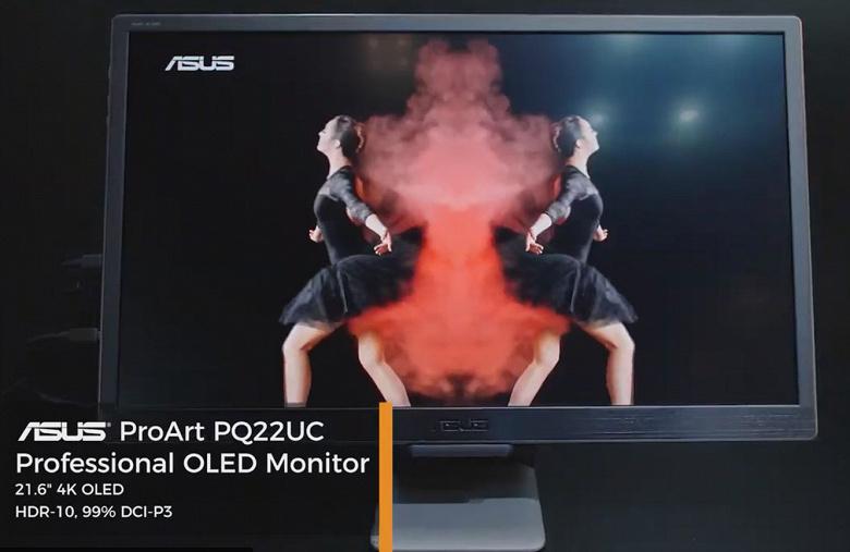 Видео дня: монитор с экраном OLED 4К, изготовленным методом струйной печати