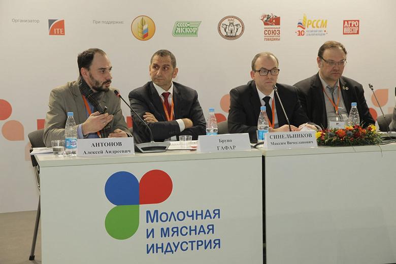 В России будет создан интернет животных