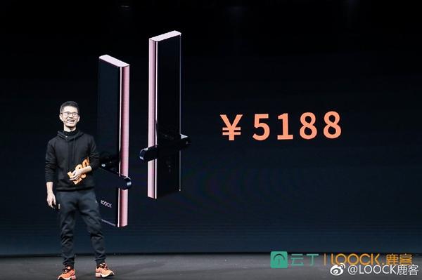 Xiaomi и Yunding Technology представили дорогой умный дверной замок Loock Touch 2 Pro