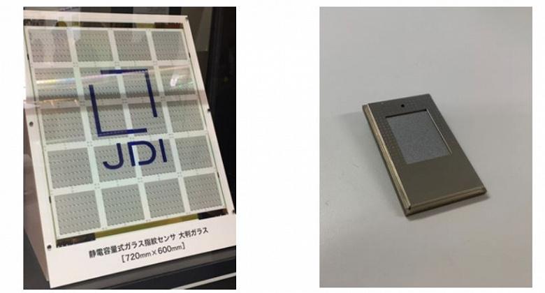 Japan Display начинает серийный выпуск емкостных датчиков отпечатков пальцев на стеклянной подложке