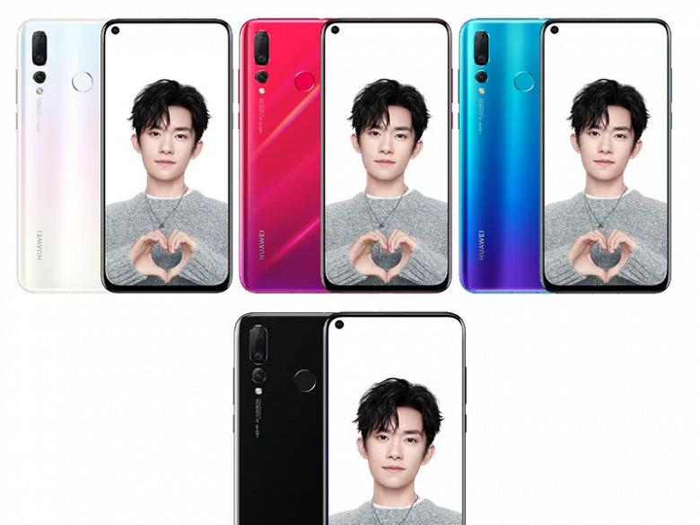 Предзаказы на Huawei Nova 4 принимают по куда более высокой цене, чем ожидалось