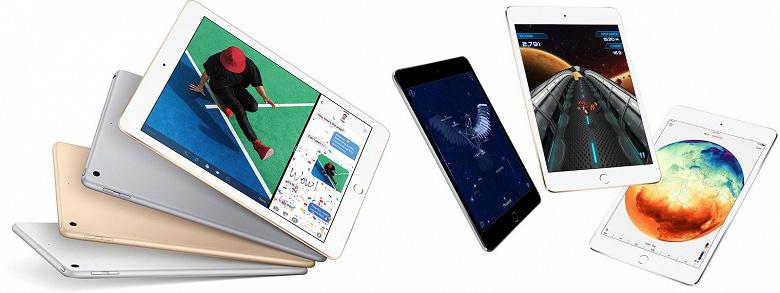 Впервые за несколько лет: Apple готовит новый iPad mini