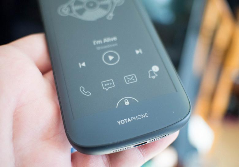 Yota выпустит первый в мире планшет с двумя дисплеями