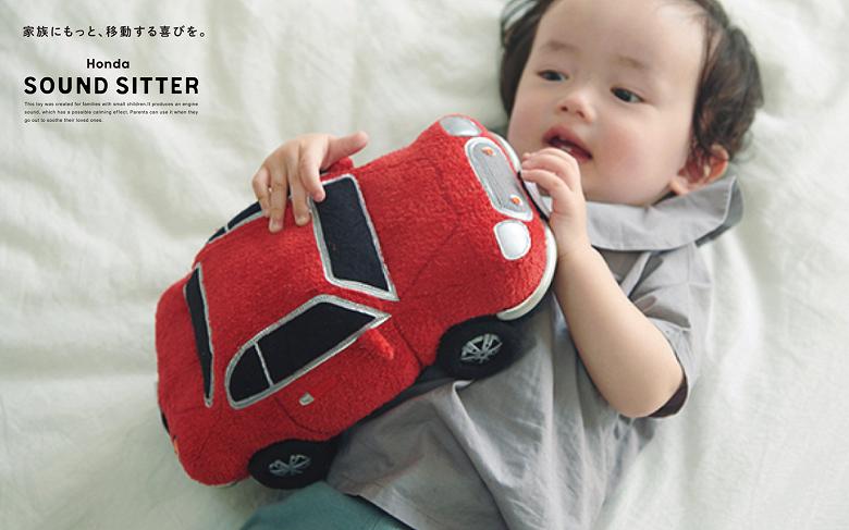 Компания Honda предлагает успокаивать детей звуками своих спорткаров
