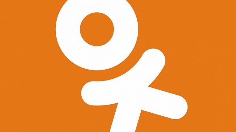 Умная видеолента в «Одноклассниках» для Android увеличила количество просмотров вдвое