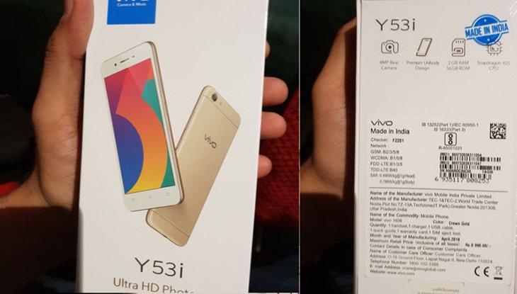 Vivo Y53i— новый смартфон, работающий под управлениемОС андроид 6