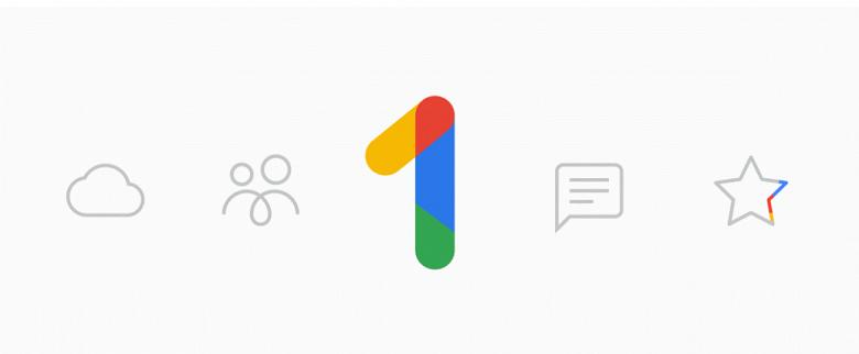 Google представила тарифный план Google One для облачного хранилища Drive