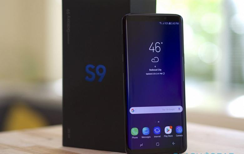 Samsung Galaxy S9 назвали лучшим смартфоном первой половины 2018 года в Китае