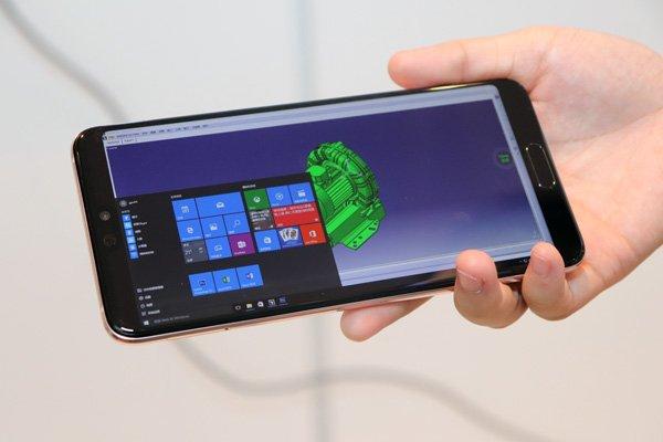 На телефонах Huawei можно будет работать сполноценной Windows 10
