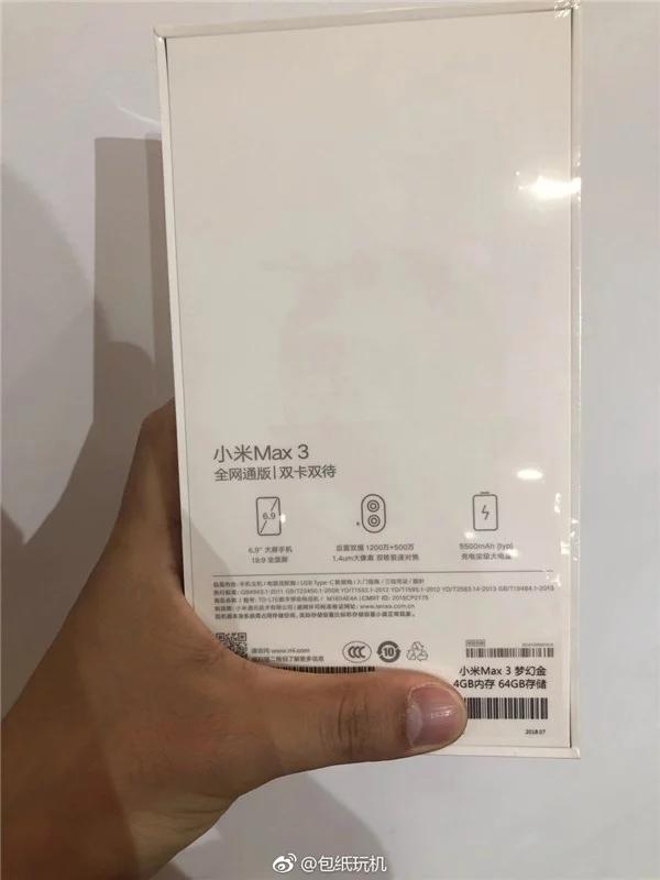 Xiaomi показала смартфон Mi Max 3 и его упаковку, которая подтверждает характеристики устройства