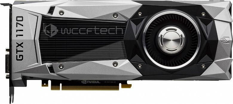 Согласно утечке, видеокарта GeForce GTX 1170 превзойдёт по производительности GTX 1080 Ti