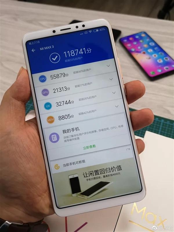 Большой смартфон Xiaomi Mi Max 3 протестировали в AnTuTu