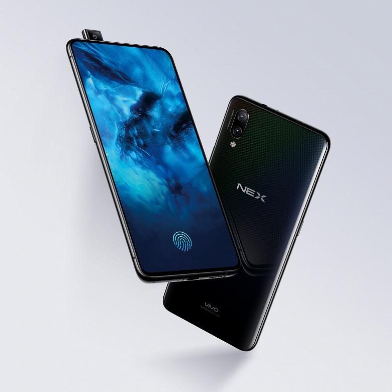 Объявлена дата выхода и цена Vivo Nex в России