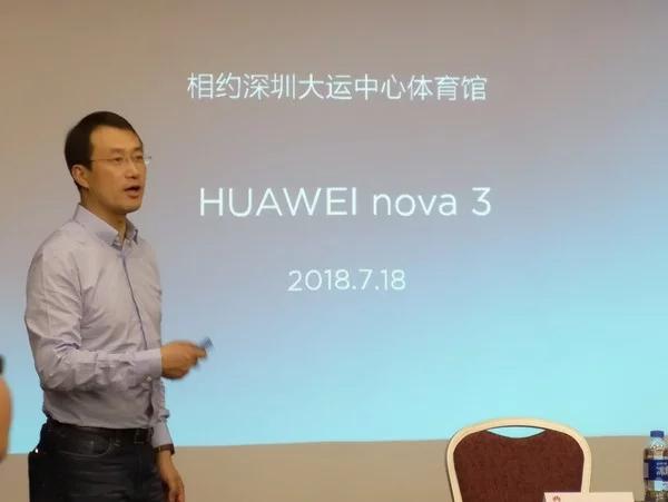 Huawei Nova 3 получит экран нового формата 19:9