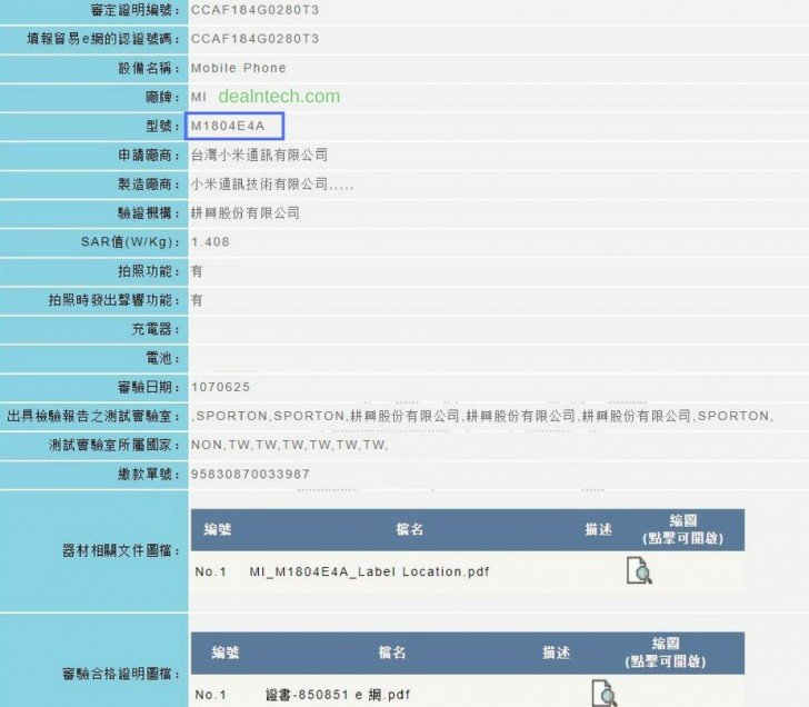Всети интернет появились изображения задней панели Xiaomi MiMax 3