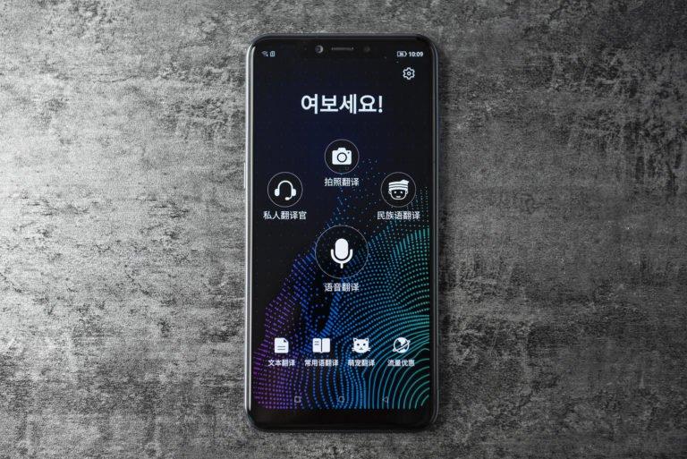 Французский смартфон Sugar S20 понимает неменее 100 языков