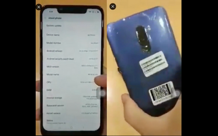 Флагманский смартфон Xiaomi Beryllium стал героем ролика